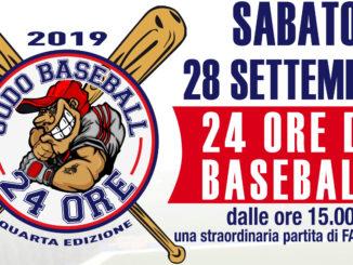 Godo Baseball