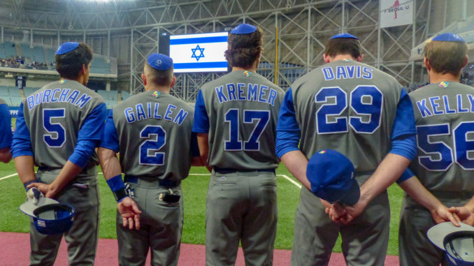 Atlantajewishtimes.timesofisrael.com