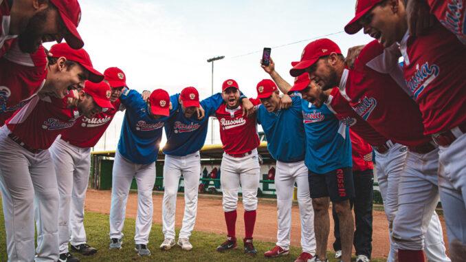 Baseballrussia.ru